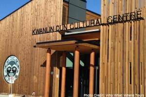 The Kwanlin Dun Cultural Centre